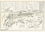 笠取峠の立場図(版画)