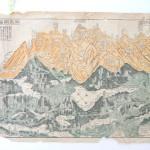 御嶽山詳細図