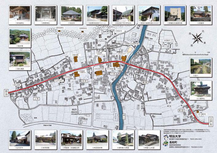 wada-juku-map